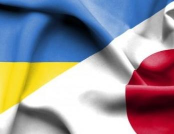 Japan to simplify visa requirements for Ukrainians