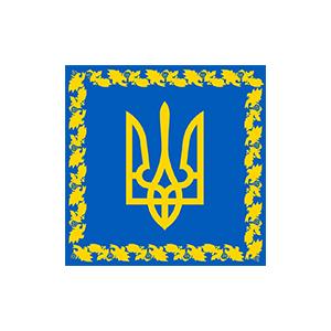 ウクライナ大統領章